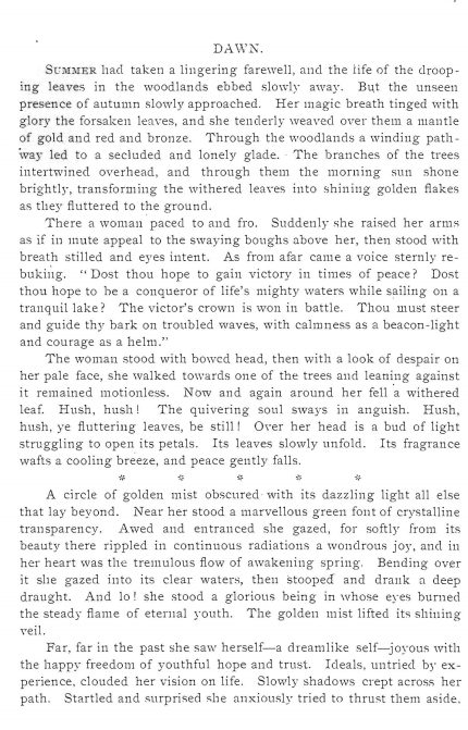 A sample page from Dawn by A. P. D.