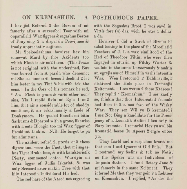 A sample page from On Kremashun. A Posthumous Paper. by Artimus Ward